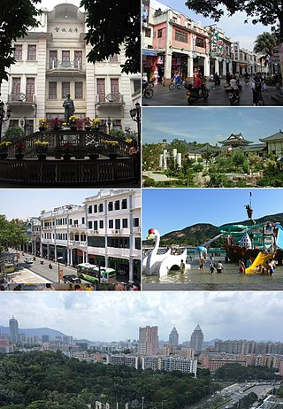 Jiangmen Prefecture-level city in Guangdong, Peoples Republic of China