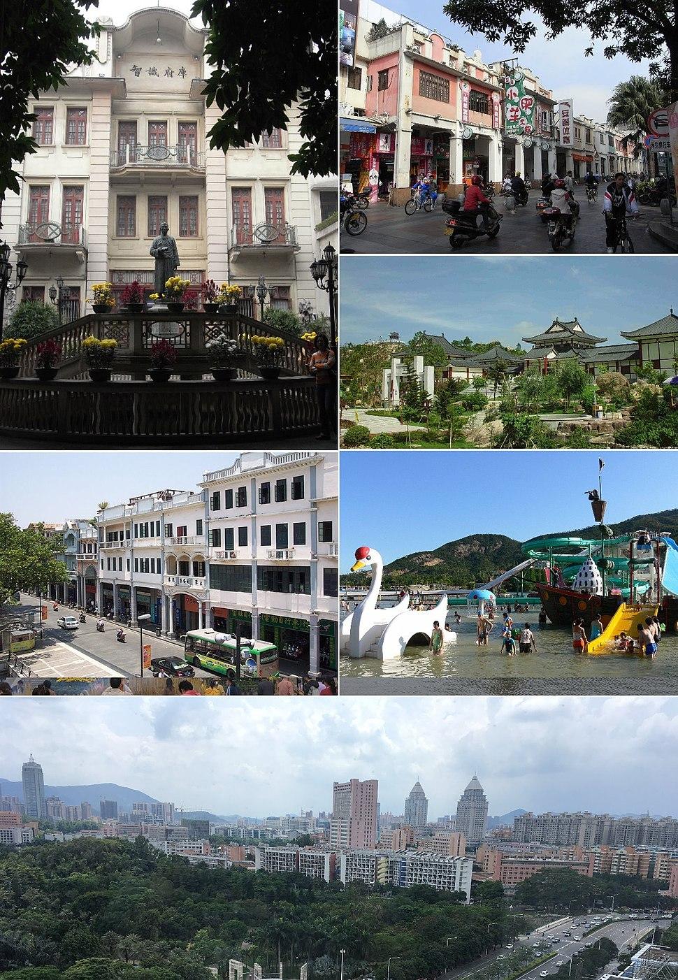Clockwise from top right: Renshou Lu, Gudou Hotspring Resort, Xinhui Confucian Temple, Changdi Lu, & Jingtang Library