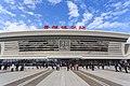 Jingdezhenbei Railway Station 2018.01.01 14-47-07.jpg