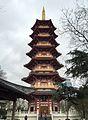 Jingguang Pagoda (20170130104124).jpg
