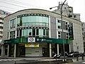 Jingmei Branch, First Commercial Bank 20110603.jpg