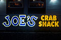 Joe's Crab Shack (19518789654).jpg