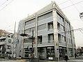 Johoku Shinkin Bank Ogu Chuo Branch.jpg