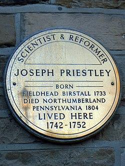 Photo of Brass plaque № 43976