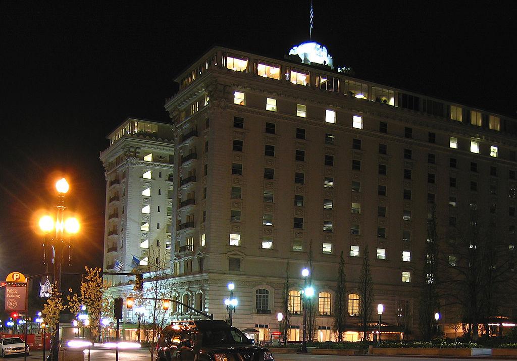 File Joseph Smith Memorial Building Wikimedia