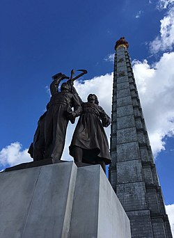 Tower of Juche Idea in central Pyongyang.