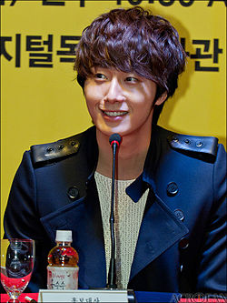 Jung Il-woo from acrofan.jpg