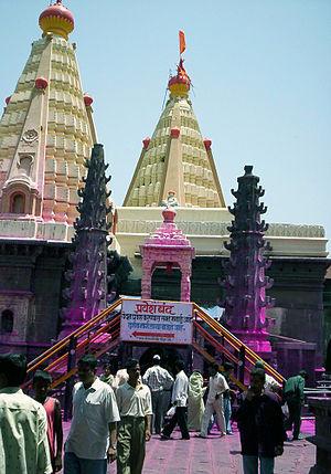 Jyotiba Temple - Image: Jyotiba 2