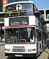 KMBRoute251M.jpg