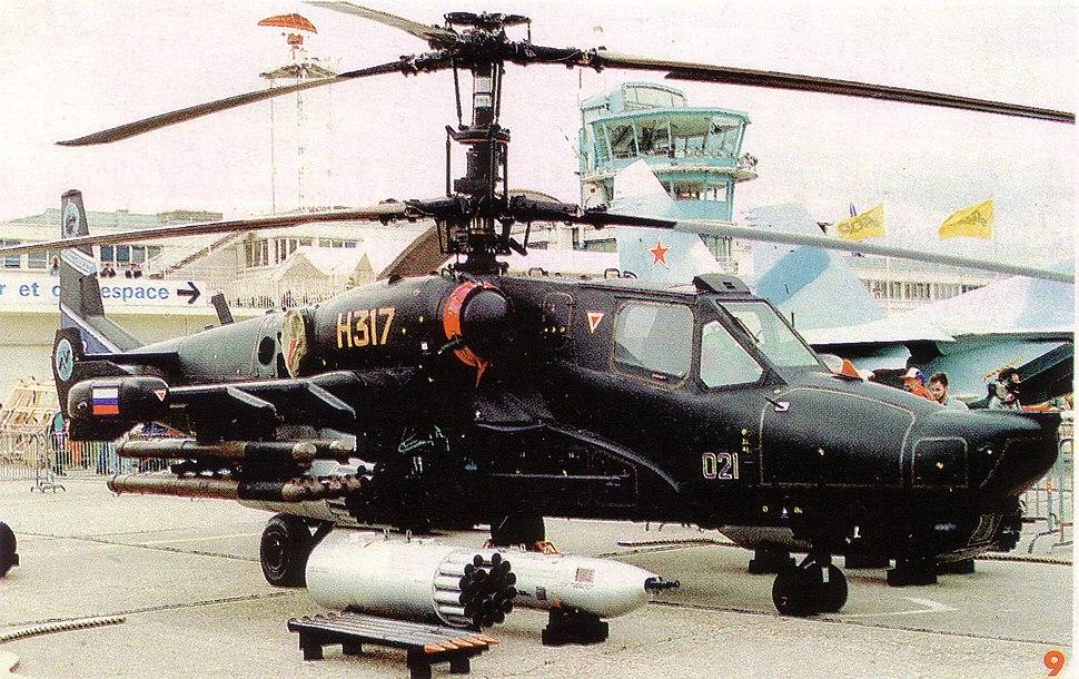 Ka-50 NTW 7 8 93