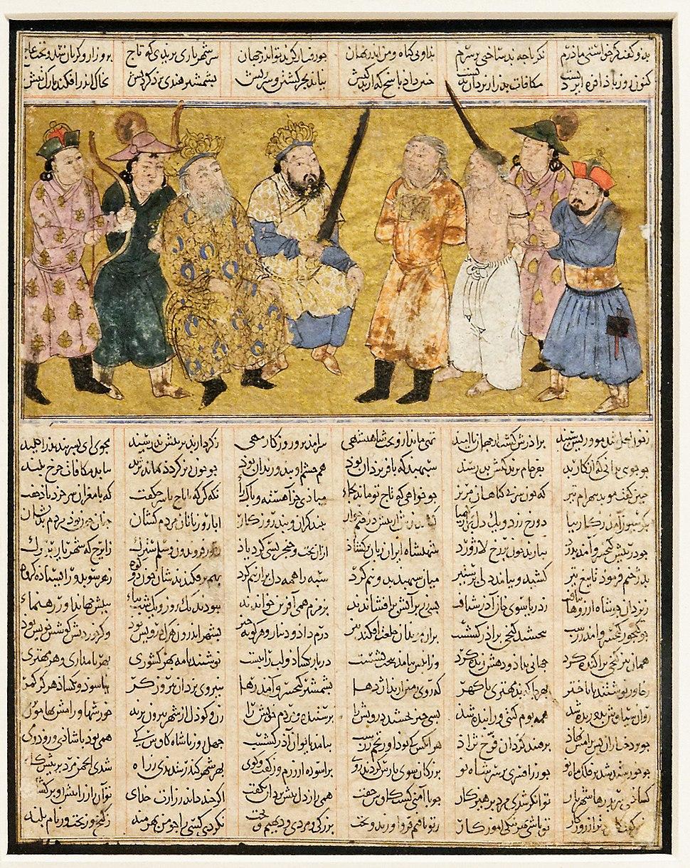 Kai Khusrau Shahnameh Met 34.24.5