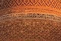 Kalyan minaret details.jpg