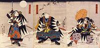 Kanadehon Chūshingura by Toyokuni Utagawa III.jpg