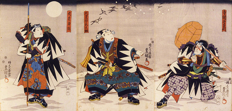 File:Kanadehon Chūshingura by Toyokuni Utagawa III.jpg