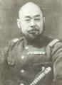 Kaneo Tōmiya.png