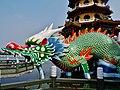 Kaohsiung Lotus Pond Tiger- & Drachenpagode Drachen 4.jpg