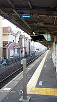 Kasumigaseki Station blue light 20160223.JPG