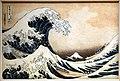 Katsushika Hokusai, sotto l'onda presso kanagawa, dalla serie delle 36 vedute del monte fuji, 1831 ca.jpg
