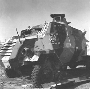 Fawzi al-Qawuqji - An Otter armored car captured by the Haganah from the ALA (Arab Liberation Army- Kaukji's army) on 1948. The car still carries the ALA emblem, a dagger stabbing a Star of David.