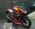 Kawasaki Z1000 right-front 2011 Tokyo Motor Show.jpg