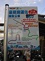 Keelung Bus stop board at TRA Baifu Station 20120905a.jpg