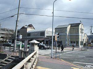 Demachiyanagi Station - The Demachiyanagi Station building