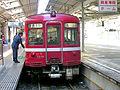 Keikyu 1000-1219F.jpg