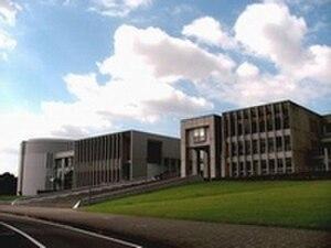 Keio University Shonan Fujisawa Campus - Image: Keio Shonan Fujisawa campus