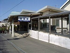 Keisei-Nishifuna Station - Keisei-Nishifuna Station in February 2007
