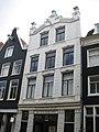 Kerkstraat 174, Amsterdam.JPG