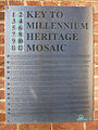 Key to Millenium Heritage Mosaic on Assembly Hall, Chingford, London, UK.jpg