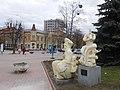 Khmelnytskiy - Proskurivska 47 with art.jpg