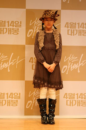 Kim Sae-ron - In March 2011