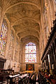 King's College Chapel, Cambridge 12.jpg