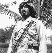 King Abdullah As Commander Of Saudi National Guard