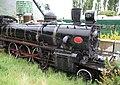 Kingston Flyer 2 (31531799852).jpg
