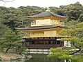 Kinkaku-ji - panoramio (2).jpg