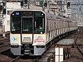 Kintetsu-9820.JPG