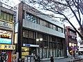 Kiraboshi Bank Fuchu Branch.jpg