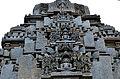 Kirtimukha relief at Akkana Basadi in Shravanabelagola.jpg