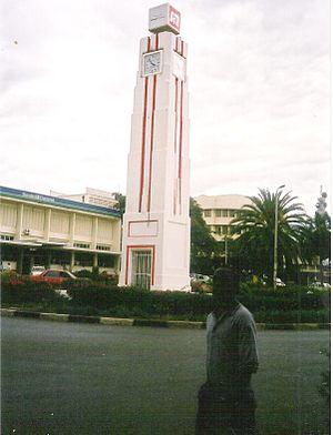Français : Kenya - Kisumu - La