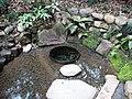 Kiyomasa well yoyogi park tokyo.JPG