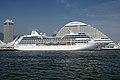 Kobe Nautica01s5s3200.jpg