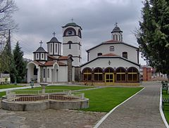 Kochani-St-George-Church.JPG