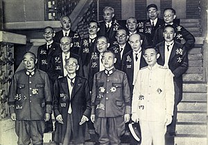 Kuniaki Koiso - Kuniaki Koiso's (third from left on front row) cabinet, with Army Minister Hajime Sugiyama (left on first row), and Navy Minister Mitsumasa Yonai (right on front row)