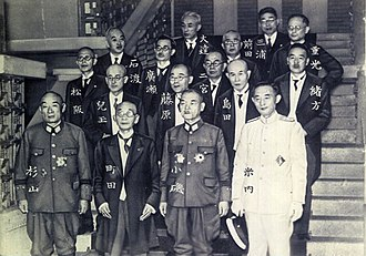 Kuniaki Koiso - Kuniaki Koiso (third from left on front row) with his cabinet after being named Prime Minister