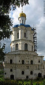 Kollegium Bell tower.jpg