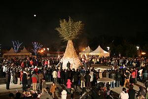 Daeboreum - Image: Korea Daeboreumnal Full Moon Festival 03