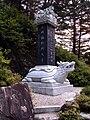 Korea-Danyang-Guinsa Stele3061-07.JPG