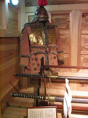 Korean armour - Armour displayed at the Danghangpo Battle memorial site.